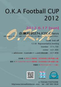O.K.A Football Cup 2012.6.17 vol.2.jpg