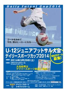foot_poster.jpg