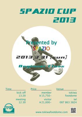 2013.3.31 beginner.jpg
