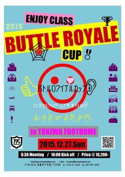 2015.12.27 BATTLE ROYALE POP.jpg