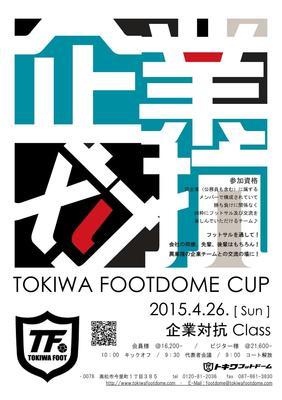 2015.4.26 TFD CUP.jpg