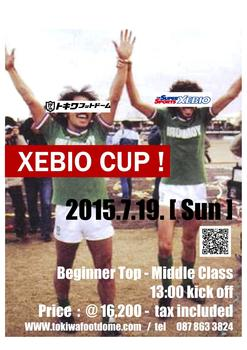 2015.7.19(Sun) XEBIO CUP 2015 [beginnerTop-Middle].jpg