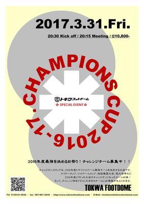 2016-17 CHAMPIONS CUP PR.jpg
