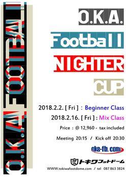2018.2. O.K.A NIGHTER CUP.jpg