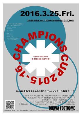 CHAMPIONS CUP 2015-16.jpg