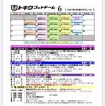 IMG-5507.jpg