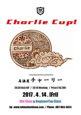 charlie cup 2017.4.14.jpg